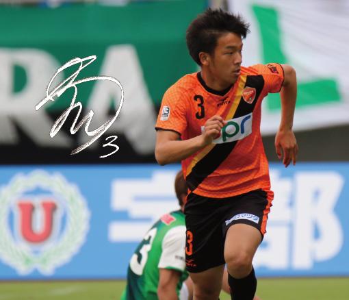 3_kikumoto1