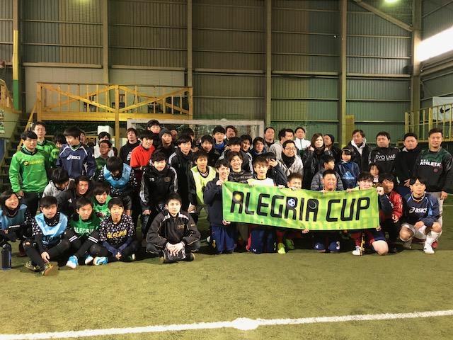ALEGRIAクリスマスカップ